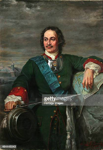 Peter the Great 1914 Found in the collection of the Regional I Kramskoi Art Museum Voronezh
