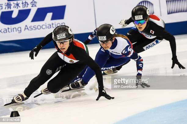 Petra Jaszapati of Hungary Ekaterina Efremenkova of Russia and Sumire Kikuchi of Japan compete in the women's 3000m relay final B event at the ISU...