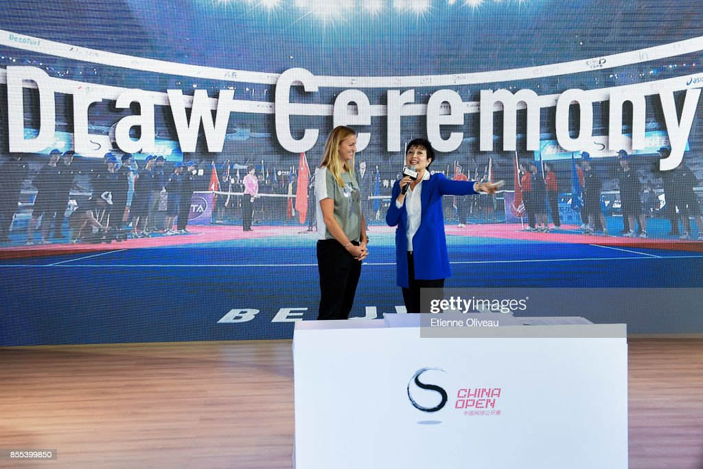 2017 China Open - Preview : News Photo