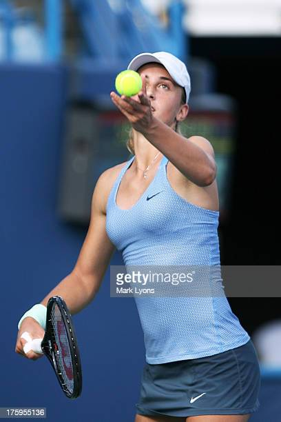Petra Martic of Croatia serves during her qualifying match against Urszula Radwanska of Poland at the Western Southern Financial Group Masters at the...