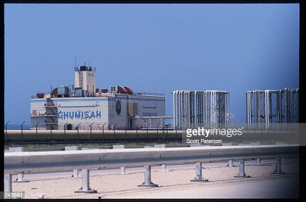 A petroleum plant sits near the Persian Gulf July 15 1996 in Jubayl Saudi Arabia Possessing twentyfive percent of the world's oil reserves and the...