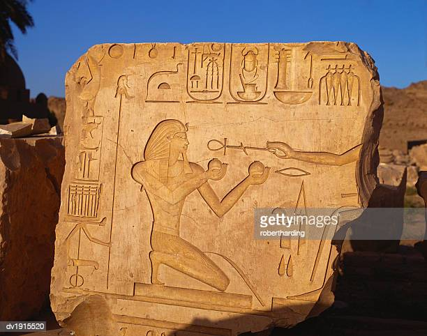 Pharaonic Relief, Open Air Museum, Temples of Karnak, Near Luxor, Egypt
