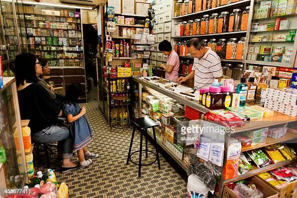 Pharmacy in Hong Kong