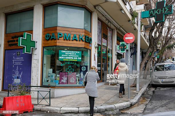 A pharmacy in the Kolonaki area of Athens The Greek health care sector is in decline since the beginning of the Greek crisis according to the new...