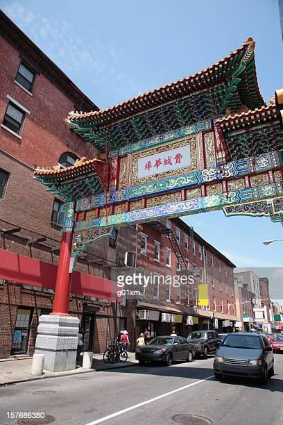 Chinatown de Philadelphie