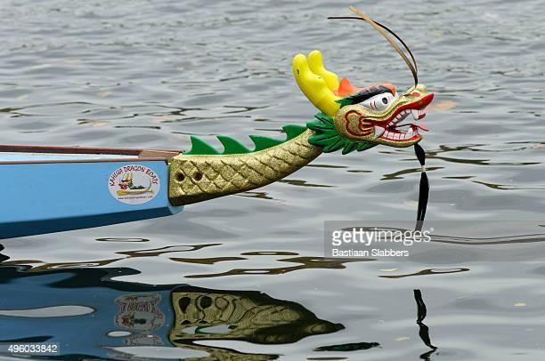Philadelphia International Dragon Boat Festival