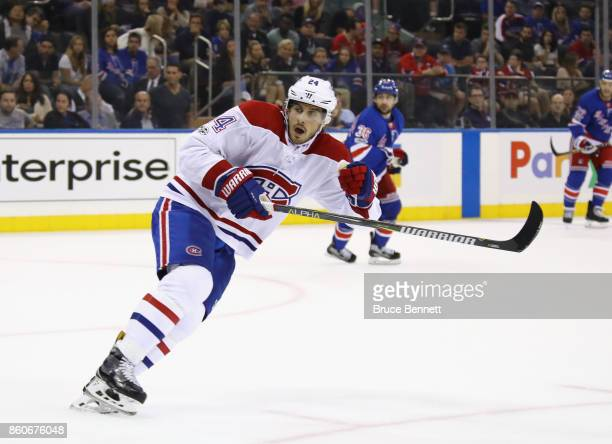 Phillip Danault of the Montreal Canadiens skates against the New York Rangers at Madison Square Garden on October 8 2017 in New York City The Rangers...