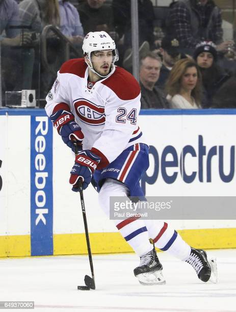 Phillip Danault of the Montreal Canadiens skates in an NHL hockey game against the New York Rangers at Madison Square Garden on March 4 2017 in New...