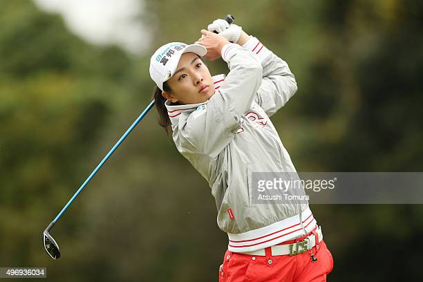 Phoebe Yao of Taiwan hits her tee shot on the 2nd hole during the first round of the Itoen Ladies Golf Tournament 2015 at the Great Island Club on...