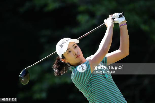 Phoebe Yao of Taiwan plays a tee shot on the 5th hole of second round during the Chukyo Television Bridgestone Ladies Open at the Chukyo Golf Club...