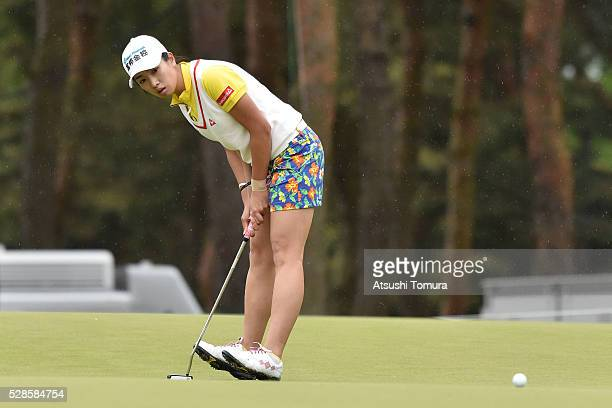 Phoebe Yao of Taiwan reacts during the second round of the World Ladies Championship Salonpas Cup at the Ibaraki Golf Club on May 6 2016 in...