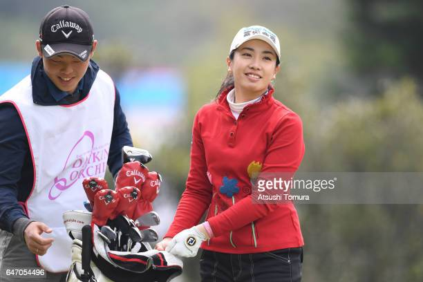 Phoebe Yao of Taiwan smiles during the first round of the Daikin Orchid Ladies Golf Tournament at the Ryukyu Golf Club on March 2 2017 in Nanjo Japan