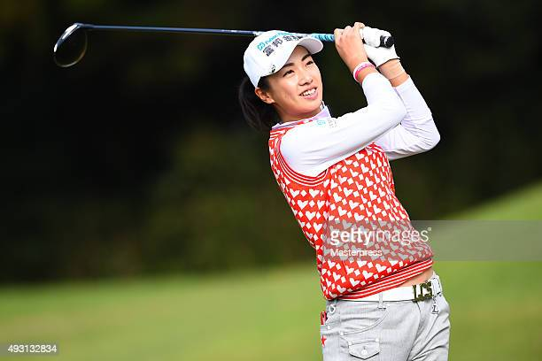 Phoebe Yao of Taiwan smiles during the second round of the Fujitsu Ladies 2015 at the Tokyu Seven Hundred Club on October 17 2015 in Chiba Japan