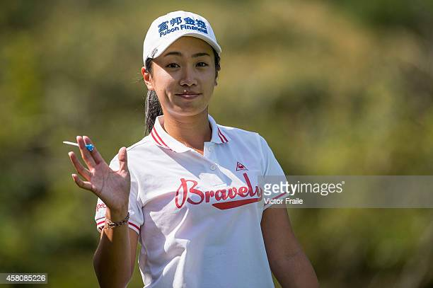 Phoebe Yao of Taiwan tees off the 5th hole during day one of the Taiwan Championship at Miramar Golf Country Club on October 30 2014 in Linkou Taiwan