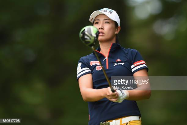 Phoebe Yao of Taiwan watches her tee shot on the 13th hole during the second round of the NEC Karuizawa 72 Golf Tournament 2017 at the Karuizawa 72...