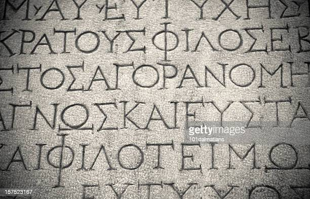 Photo ancient background letters carved in stone