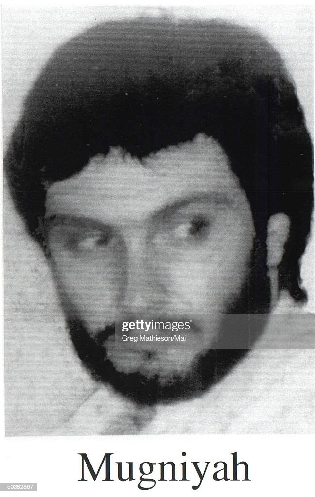 Photo of Imad Fayez Mugniyah released by the FBI and President Bush during a press conference to announce the Most Wanted Terrorist list