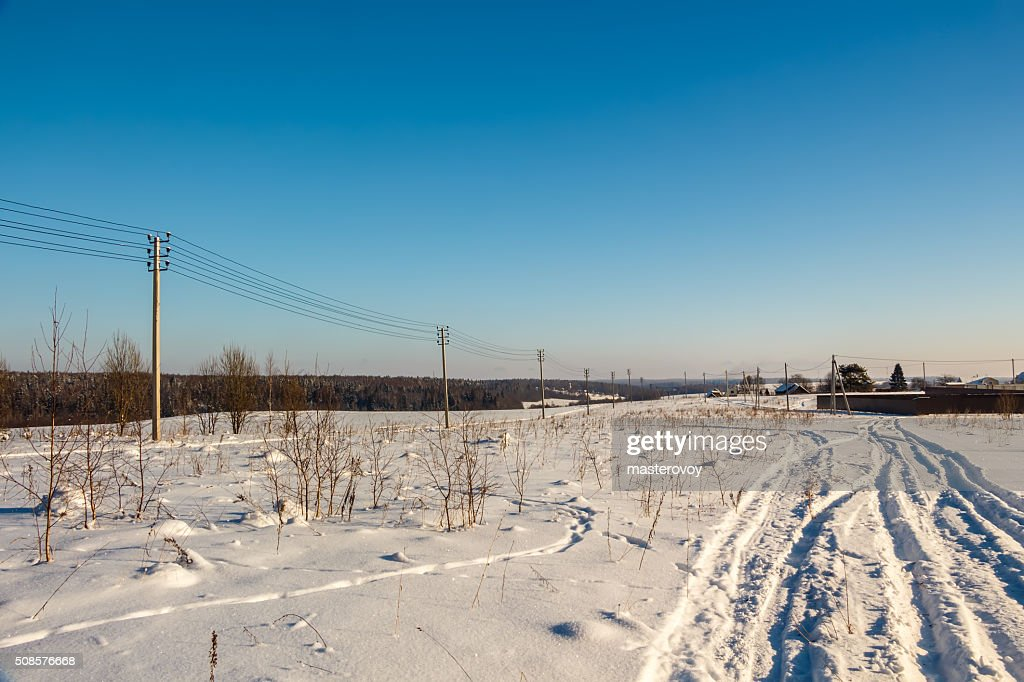 Photo of the winter field. : Stock Photo