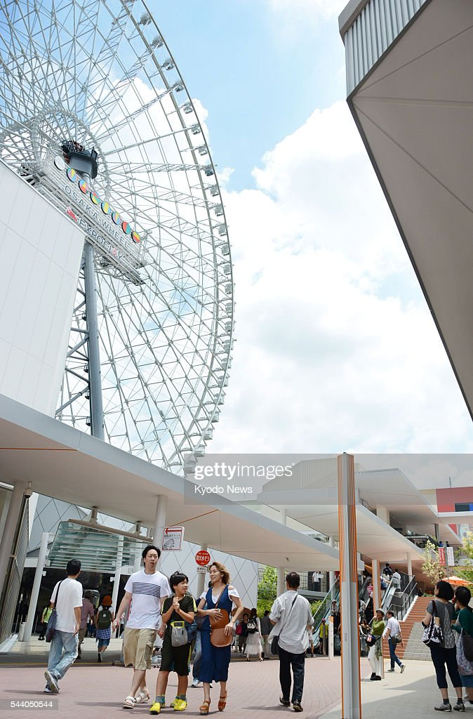 Photo shows Japan's tallest Ferris wheel that started operating at a large commercial complex in the western Japan city of Suita on July 1, 2016. The 123-meter-high Redhorse Osaka Wheel is located in Expocity in the Expo '70 Commemorative Park, the site of the 1970 World Exposition.