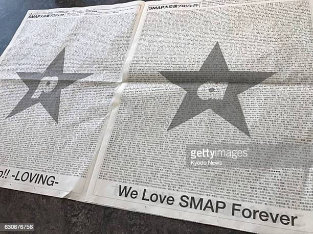 Photo shows part of an eightpage ad placed by thousands of fans of SMAP one of Japan's most popular and longestlived pop groups in the morning...