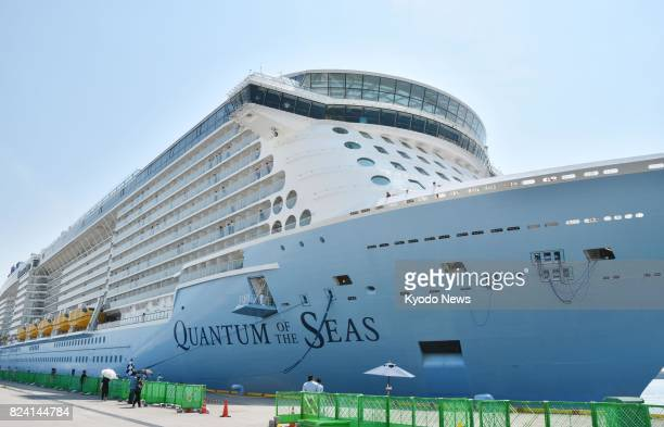 Photo shows the 168000ton cruise ship Quantum of the Seas arriving at the Kochi New Port in Kochi western Japan on June 19 2017 The port has become...
