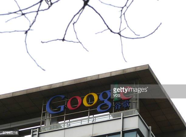 Photo shows the Google logo outside the Google China head office building on March 23 2010 in Beijing China Google Inc took a major step on Tuesday...
