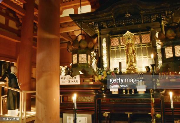 Photo shows the interior of the oldest building at Enryakuji a temple located on Mt Hiei in the western Japan city of Otsu revealed to the media on...