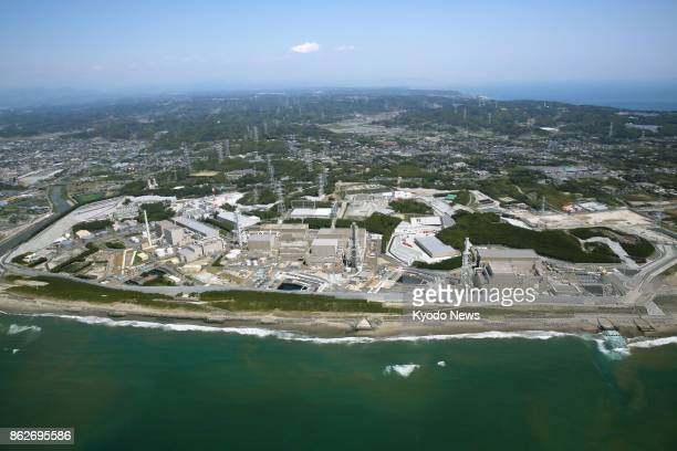 Photo taken April 29 shows Chubu Electric Power Co's Hamaoka nuclear power plant in Shizuoka Prefecture Japan's Nuclear Regulation Authority approved...