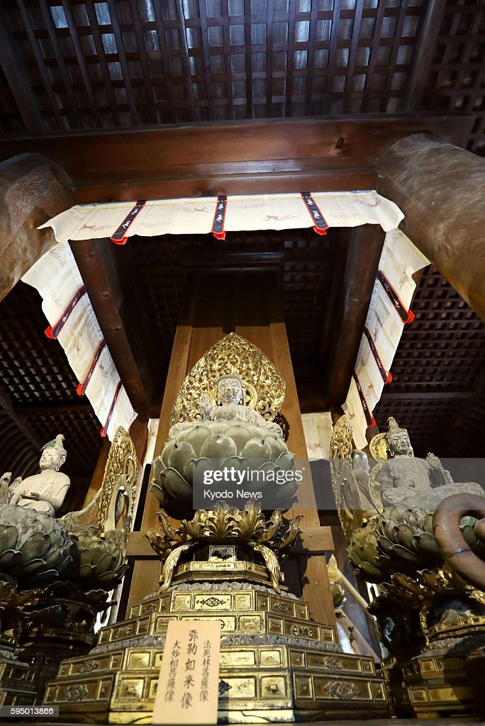 Photo taken Aug 25 shows the interior portion of the fivestory pagoda of the World Heritagedesignated Kofukuji Temple in the western Japan city of...
