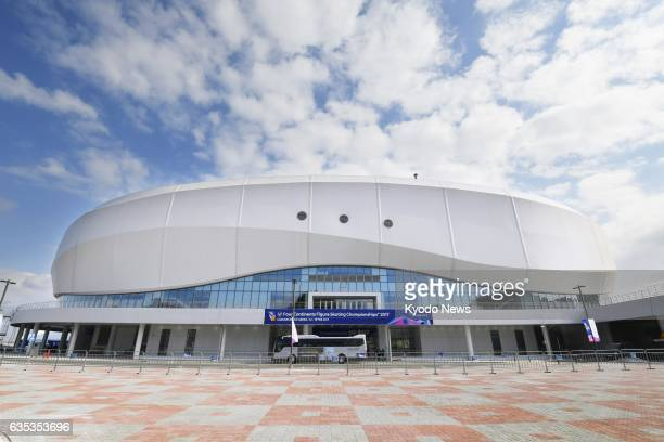 Photo taken Feb 14 shows Gangneung Ice Arena in Gangneung South Korea The arena will host the Four Continents Figure Skating Championships beginning...