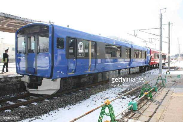 Photo taken Feb 25 shows batterypowered rolling stock being charged up at the northeastern Japan station of Oga Railway operators are replacing rural...