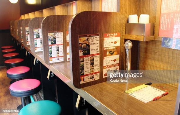 Photo taken in June 2017 shows the 'flavor concentration counters' introduced by Ichiran Ramen which specializes in tonkotsu broth ramen in Fukuoka's...