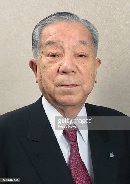 Photo taken in May 2008 shows Tetsuro Funai the founder of audiovisual device maker Funai Electric Co known for his business strategy of mass...