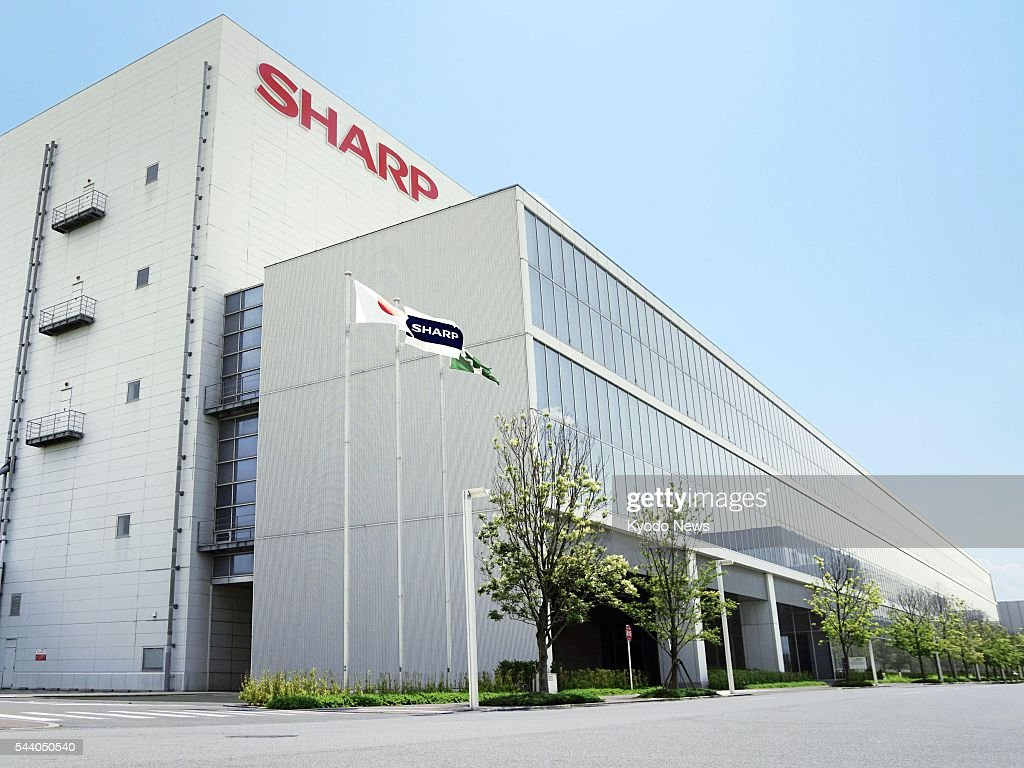 Photo taken July 1, 2016, in the western Japan city of Sakai shows Sharp Corp.'s new headquarters, relocated from the city of Osaka as part of the electronics maker's restructuring efforts.