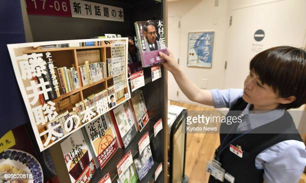 Photo taken June 22 shows a special area for books on shogi Japanese chess at a Sanseido book store in Tokyo Books on the game are selling well amid...