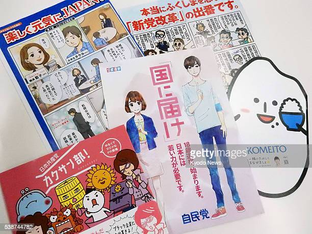 Photo taken June 6 shows pamphlets and brochures using manga or mascots created by Japanese political parties the Japanese Communist Party the...