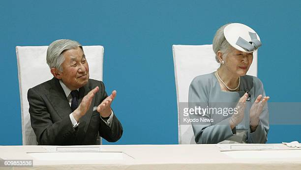 Photo taken Sept 11 shows Japanese Emperor Akihito and Empress Michiko in Sakata Yamagata Prefecture attending an event aimed at creating a bountiful...