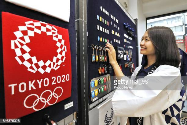 Photo taken Sept 13 shows a showroom in Tokyo's Harajuku shopping district at which licensed goods of the 2020 Tokyo Olympics and Paralympics such as...
