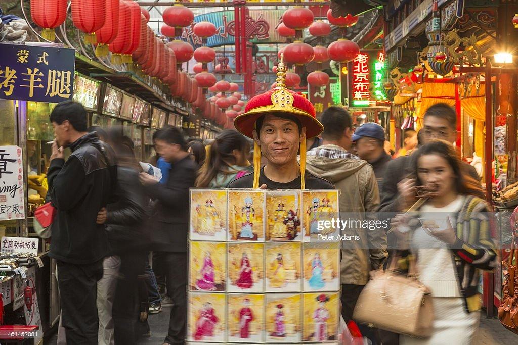 Photographer Advertising Donghuamen Night Market