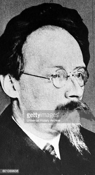 Photographic portrait of Georgy Pyatakov a Bolshevik revolutionary leader during the Russian Revolution Dated 20th Century