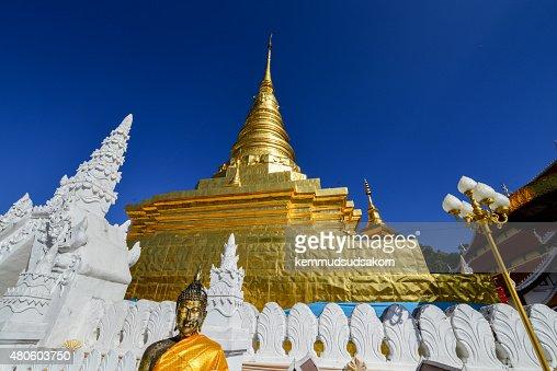 Phra That Chae Haeng : Stock Photo