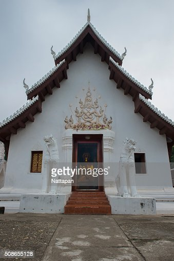 Phra That Chae Haeng Temple : Stock Photo