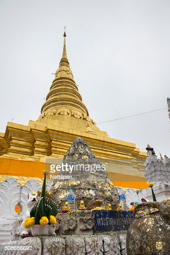 Phra That Chae Haeng Temple : Stock Photo