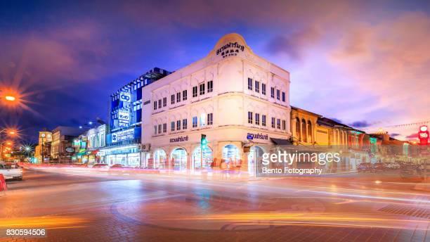 11/08/2017 Phuket, Thailand : Chino-Portuguese building in phuket old town, Thailand