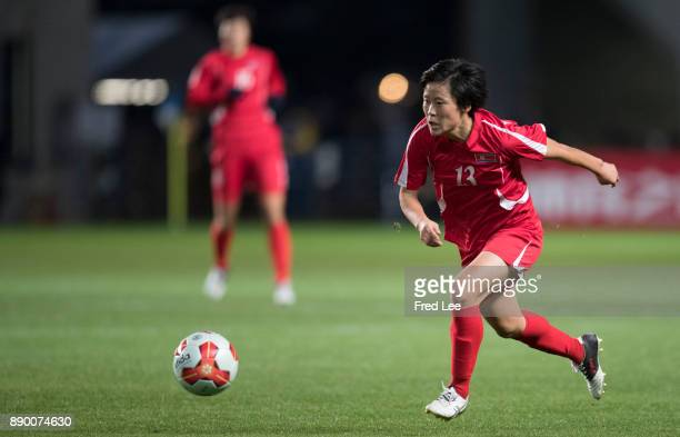 Phyong Sim of DPR Korea in action during the EAFF E1 Women's Football Championship between North Korea and South Korea at Fukuda Denshi Arena on...