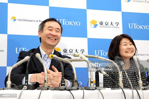 Physicist and Director of the Institute for Cosmic Radiation Research University of Tokyo Takaaki Kajita and his wife Michiko attend a press...