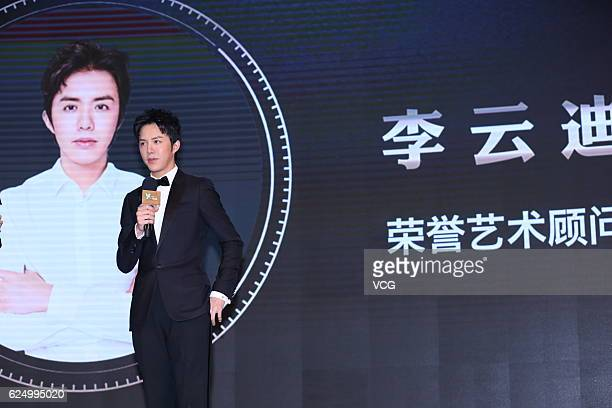 Pianist Li Yundi attends a strategic conference on November 21 2016 in Beijing China