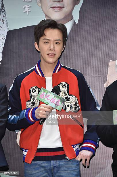 Pianist Li Yundi attends the premiere of director Han Han's film 'Duckweed' on January 23 2017 in Beijing China