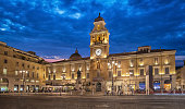 Piazza Giuseppe Garibaldi in the evening in Parma, Emilia Romagna, Italy