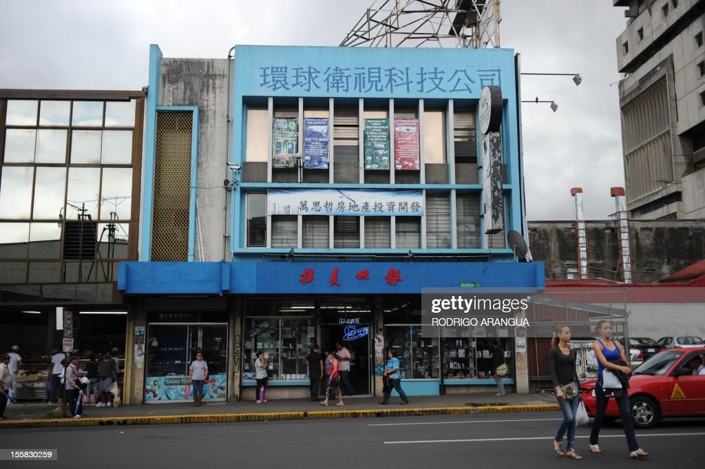 Picture businesses along Colon Avenue in downtown San Jose, Costa Rica, taken on November 8, 2012. AFP PHOTO/Rodrigo ARANGUA /